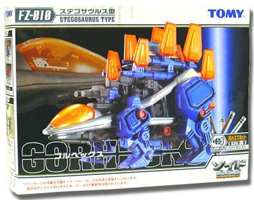 Zoids Gorhecks Action Figure Kit FZ-010 [Police Type]