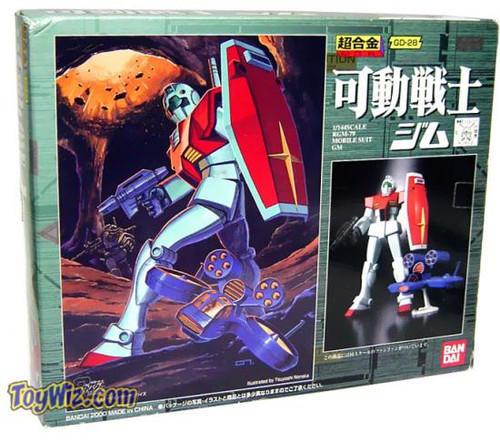 Gundam 2000 Super Poseable RGM-79 Mobile Suit GM Diecast Figure