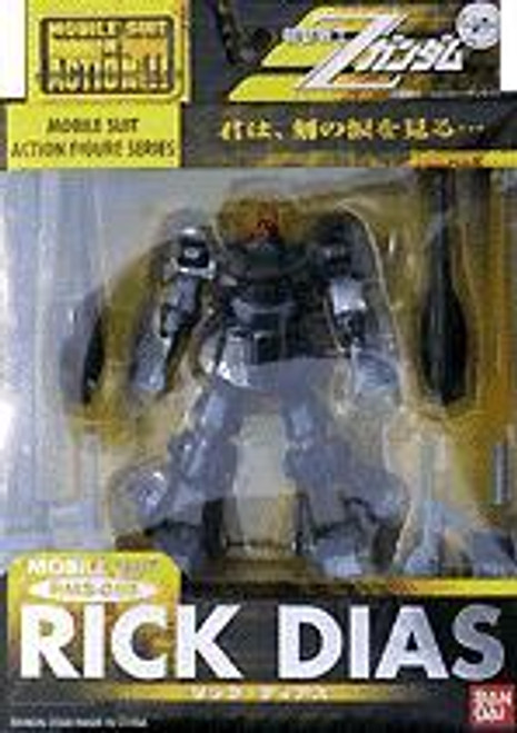 Gundam Mobile Suit in Action Rick Dias Black Action Figure [RMS-099]