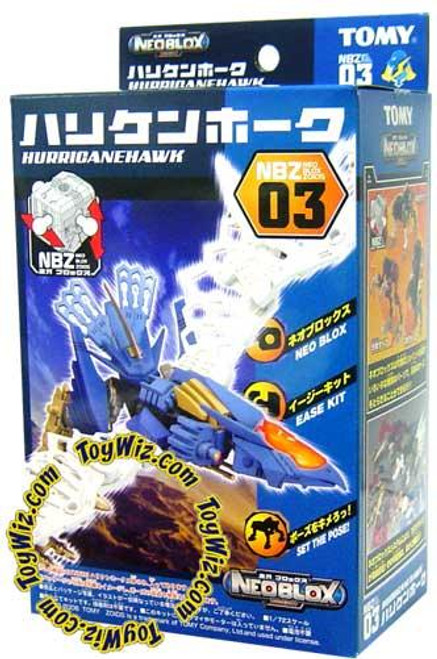 Zoids NeoBlox Hurricane Hawk Model Kit NBZ-03