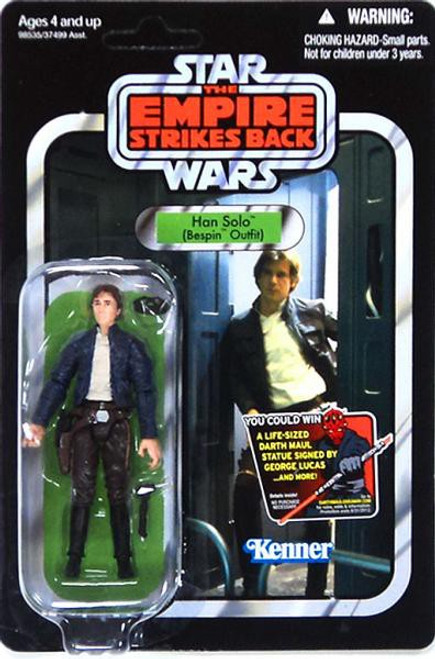 Star Wars The Empire Strikes Back Vintage Collection 2012 Han Solo Action Figure #50 [Bespin Outfit]