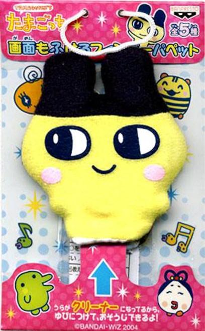 Tamagotchi Mametchi Finger Puppet