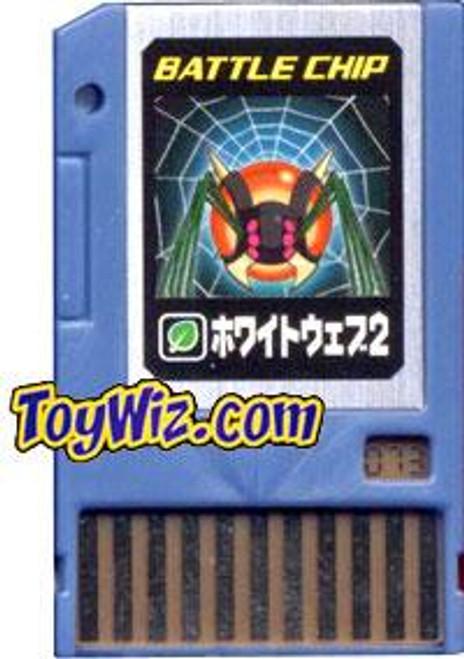 Capcom Mega Man Japanese PET White Web 2 Battle Chip #073