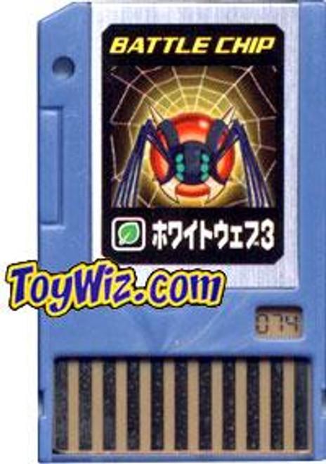 Capcom Mega Man Japanese PET White Web 3 Battle Chip #074