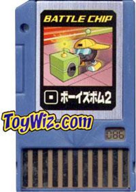 Capcom Mega Man Japanese PET Boys Bomb 2 Battle Chip #086