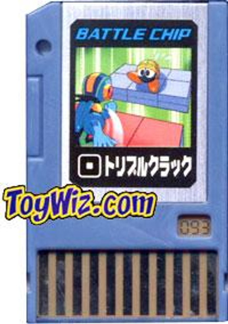 Capcom Mega Man Japanese PET Triple Clock Battle Chip #093