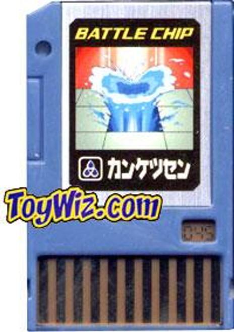 Capcom Mega Man Japanese PET Geyser Battle Chip #045