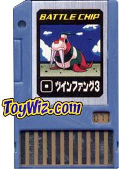 Capcom Mega Man Japanese PET Twin Fang 3 Battle Chip #071