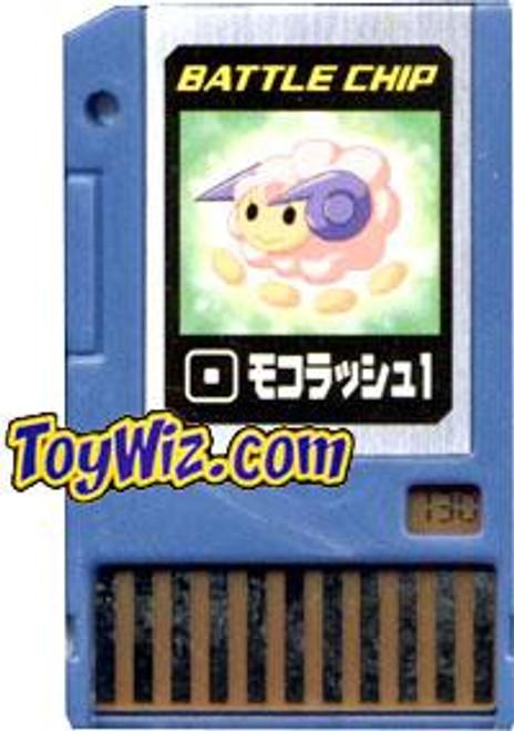 Capcom Mega Man Japanese PET Mokorush 1 Battle Chip #130