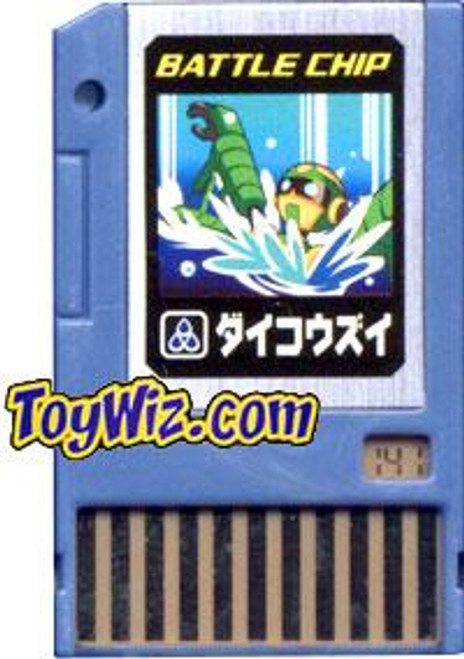 Capcom Mega Man Japanese PET Debug Battle Chip #141
