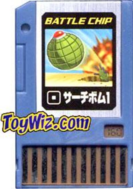 Capcom Mega Man Japanese PET Search Bomb 1 Battle Chip #160