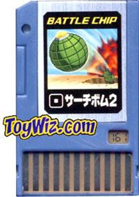 Capcom Mega Man Japanese PET Search Bomb 2 Battle Chip #161