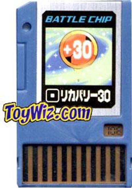 Capcom Mega Man Japanese PET Recovery 30 Battle Chip #108