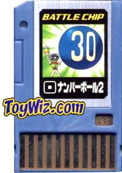 Capcom Mega Man Japanese PET Number Ball 2 Battle Chip #173