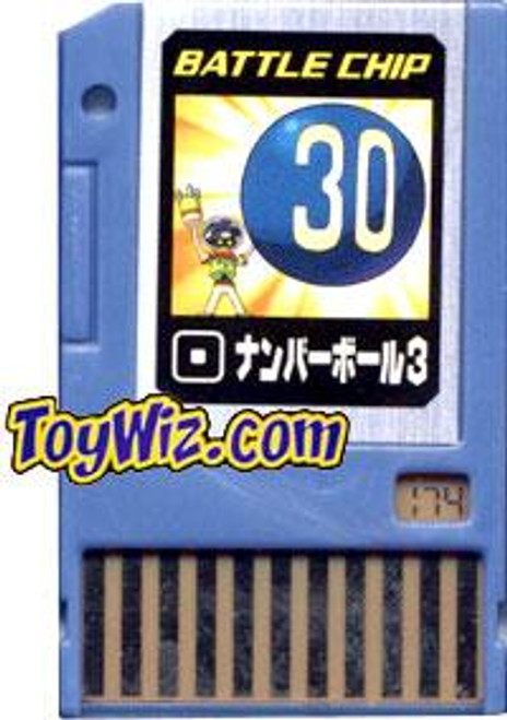 Capcom Mega Man Japanese PET Number Ball 3 Battle Chip #174