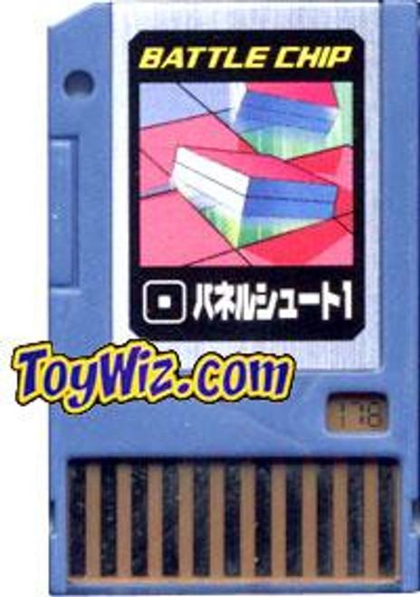 Capcom Mega Man Japanese PET Panel Shot Battle Chip #178