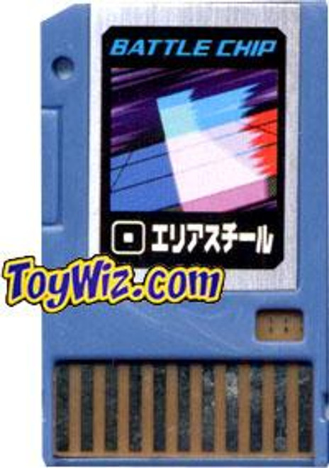 Capcom Mega Man Japanese PET Area Steal Battle Chip #117