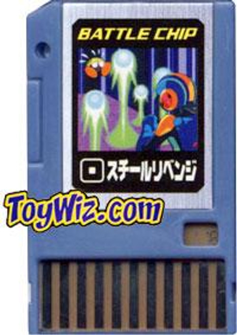 Capcom Mega Man Japanese PET Steal Revenge Battle Chip #118