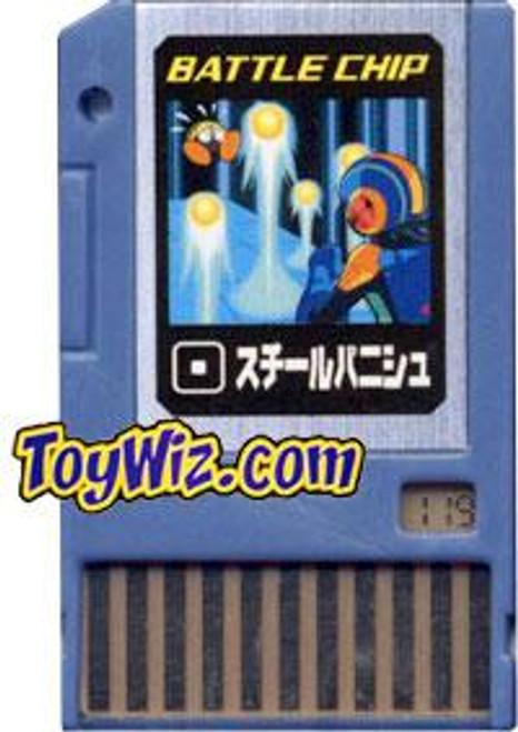 Capcom Mega Man Japanese PET Steal Punish Battle Chip #119
