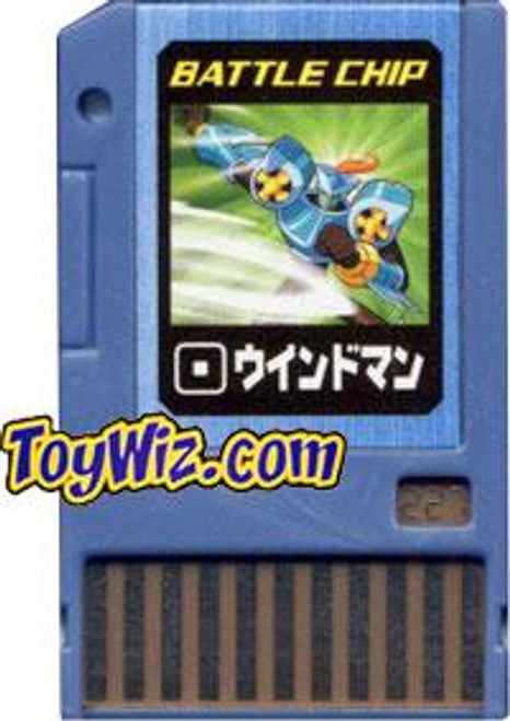 Capcom Mega Man Japanese PET Sandman Battle Chip #227