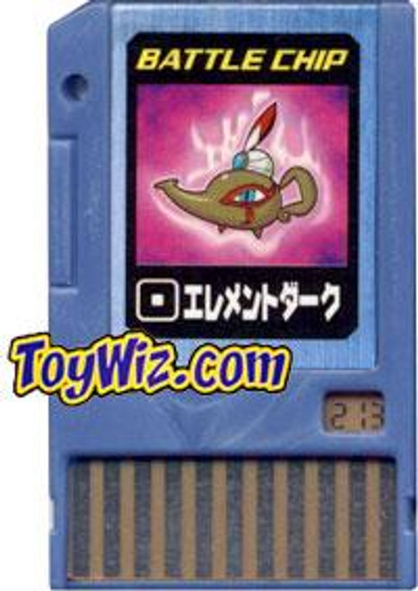 Capcom Mega Man Japanese PET Element Dark Battle Chip #213