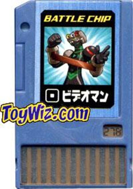 Capcom Mega Man Japanese PET VideoMan Battle Chip #278