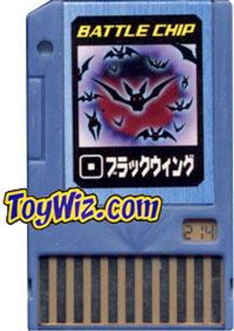 Capcom Mega Man Japanese PET Black Wind Battle Chip #214