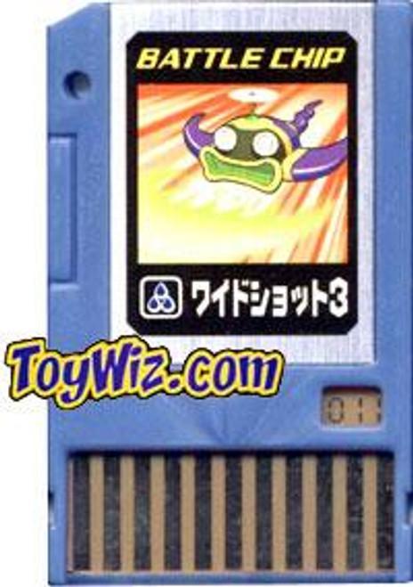 Capcom Mega Man Japanese PET Wideshot 3 Battle Chip #011