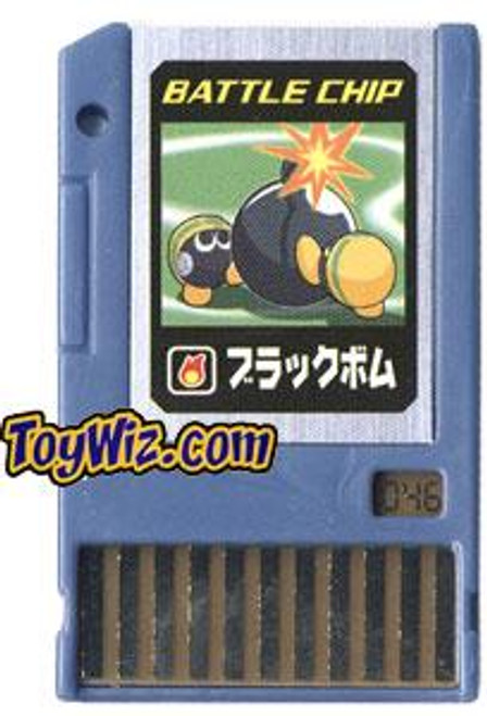 Capcom Mega Man Japanese PET Black Bomb Battle Chip #046