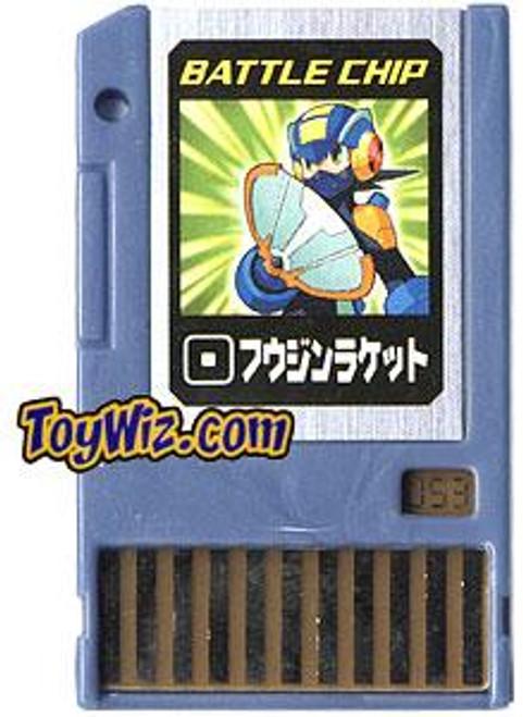 Capcom Mega Man Japanese PET Fusion Rocket Battle Chip #053