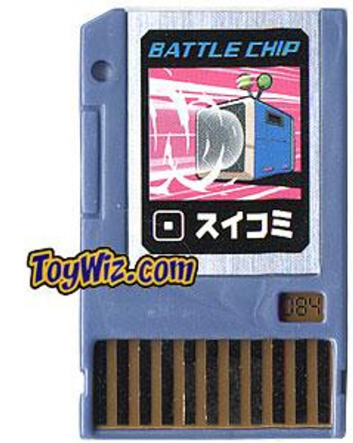 Capcom Mega Man Japanese PET Vacuum Battle Chip #084