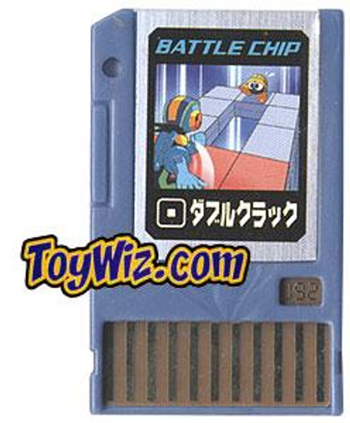 Capcom Mega Man Japanese PET Doubleclock Battle Chip #92