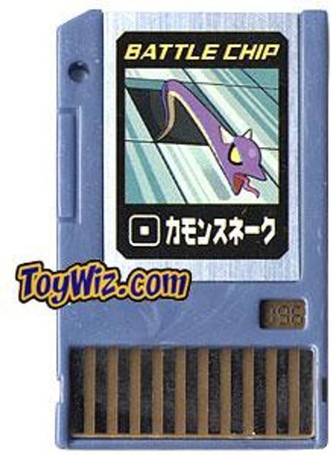 Capcom Mega Man Japanese PET Common Snake Battle Chip #096
