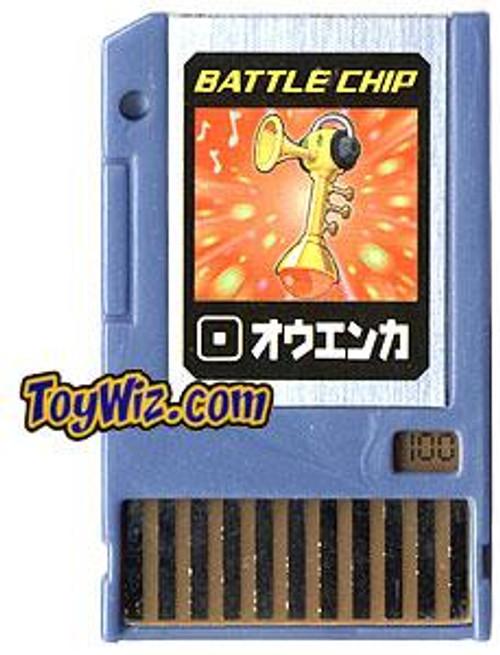 Capcom Mega Man Japanese PET Big Karaoke Battle Chip #100