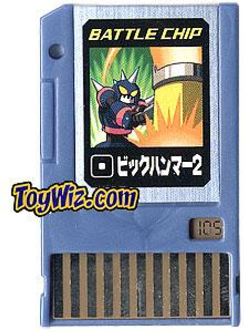 Capcom Mega Man Japanese PET Big Hammer Battle Chip #105