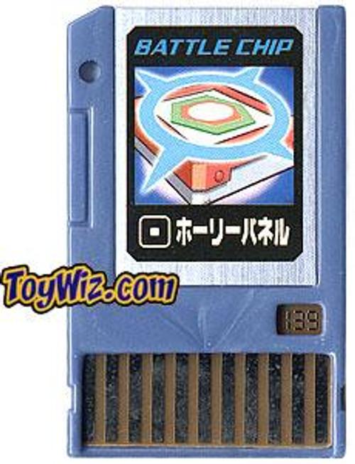 Capcom Mega Man Japanese PET Holy Panel Battle Chip #139