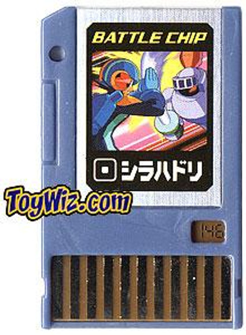 Capcom Mega Man Japanese PET CP3 Battle Chip #146
