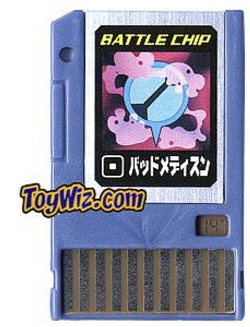 Capcom Mega Man Japanese PET Bad Medicine Battle Chip #147
