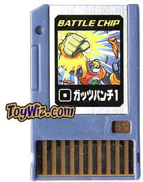 Capcom Mega Man Japanese PET Guts Punch 1 Battle Chip #154