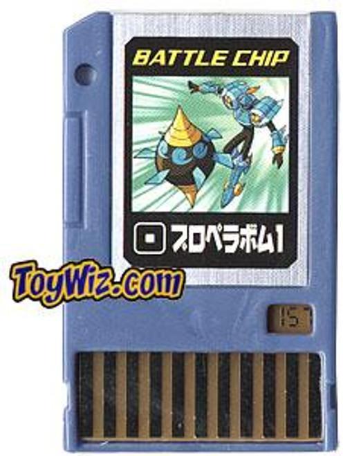 Capcom Mega Man Japanese PET Propeller Bomb 2 Battle Chip #157