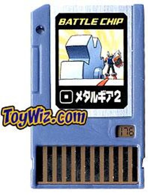Capcom Mega Man Japanese PET Metal Gear 2 Battle Chip #176