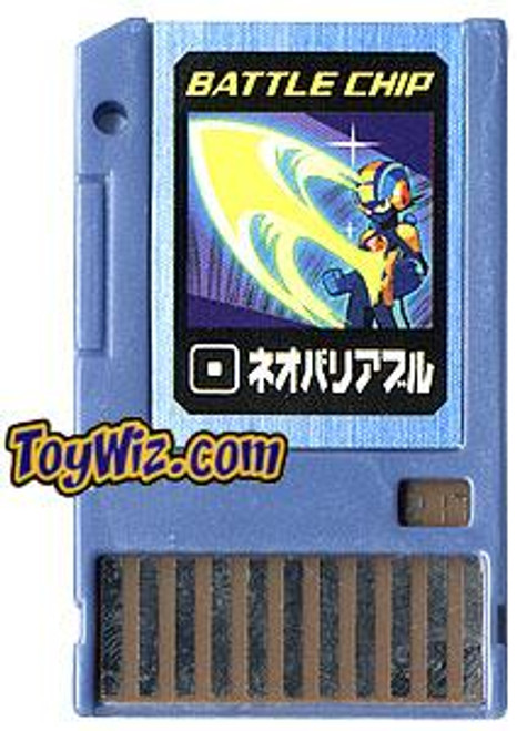 Capcom Mega Man Japanese PET Neo Variable Battle Chip #217