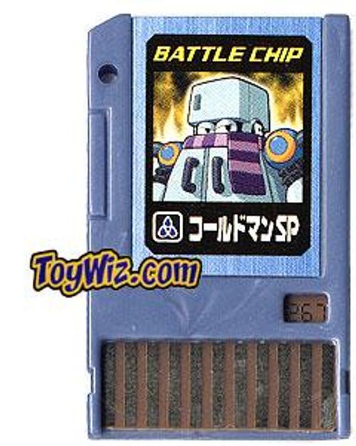 Capcom Mega Man Japanese PET Coldman SP Battle Chip #267