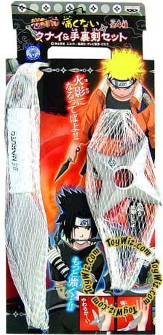 Naruto Soft Foam Ninja Shuriken & Kunai Set [Naruto]
