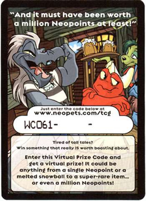 Neopets Trading Card Game Curse of Maraqua Rare Item Prize Code Card