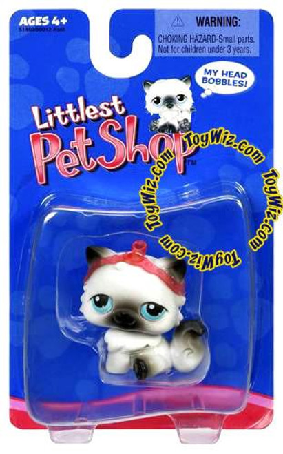 Littlest Pet Shop Siamese Cat Exclusive Figure