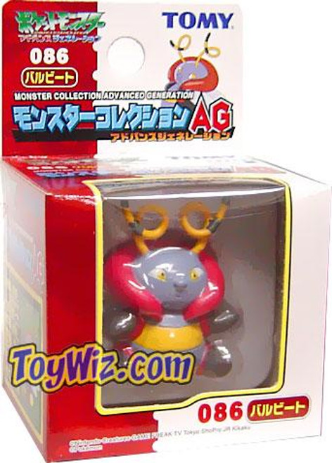 Pokemon Japanese Monster Collection Advanced Generation Volbeat PVC Figure #313
