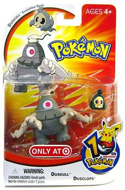 Pokemon 10th Anniversary Duskull Evolution Pack Exclusive Mini Figure 2-Pack