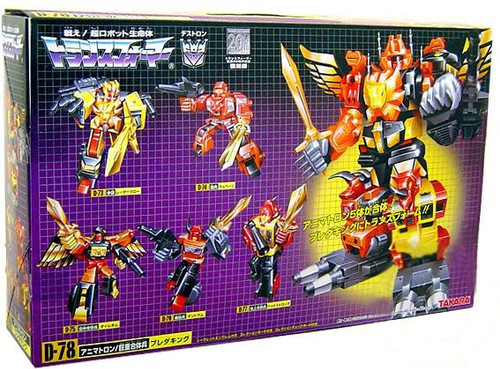 Transformers Japanese Re-Issues Predaking Action Figure Set D-78