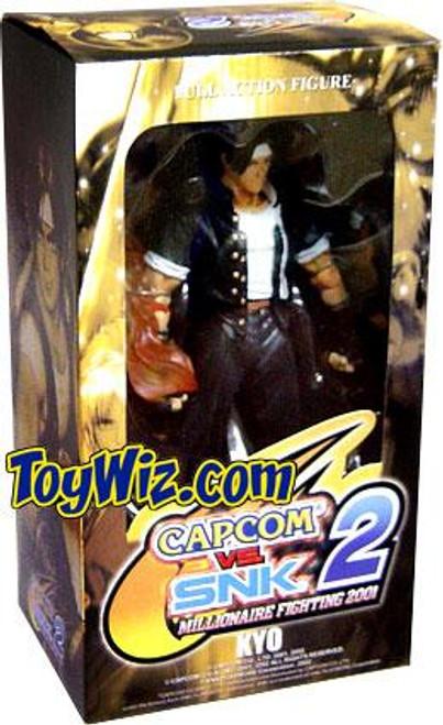 Capcom vs. SNK 2 Series 1 Kyo Action Figure 2-Pack